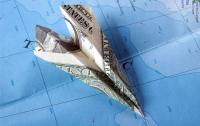 СБУ раскрыла схему вывода в офшор $17 млн коммерческого банка