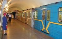 Сегодня изменится график работы метро