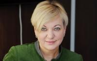 Новая глава НБУ Валерия Гонтарева рассказала о приоритетах