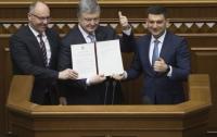 Изменения в Коституцию о НАТО и ЕС уже подписаны