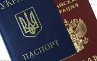 Из-за коррумпированности Саши-Мерседеса Лавриновича 250 тысяч украинцев утратят родное гражданство?