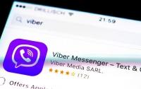 Мессенджер Viber обновил интерфейс и усилил безопасность