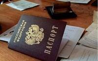Одобрен закон об упрощенном получении гражданства РФ
