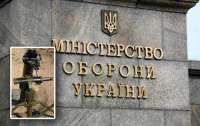 Украинская армия отказывается от минометов