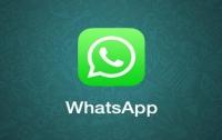WhatsApp введет возможность защитить чаты паролем