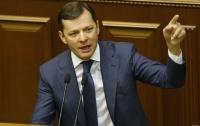 Левочкин продолжает грабить украинцев и строить на их деньги новые