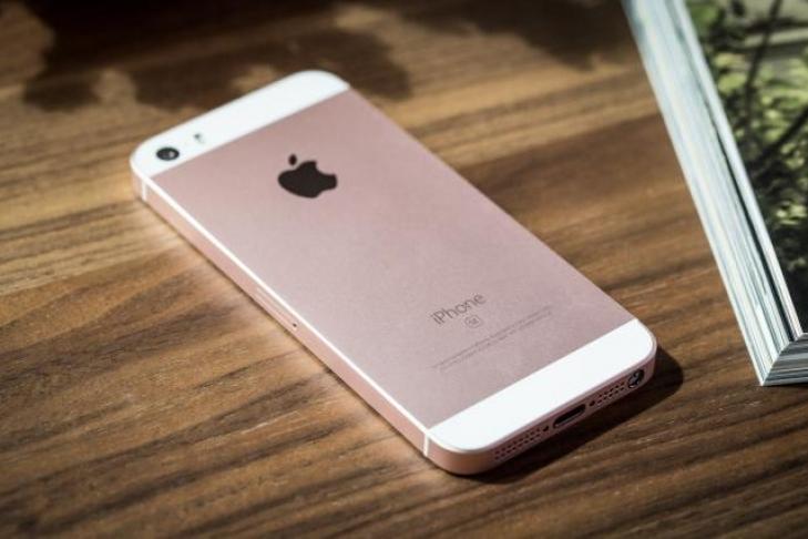 Владельцы iPhone смогут выключать ихзамедление