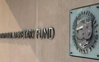 Украина убрала последнюю преграду перед траншем МВФ