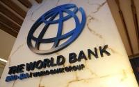 Всемирный банк призвал Украину бороться с бедностью