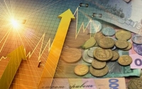 Глава парламента рассказал о бюджете страны