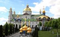 Московских попов лишают лакомого куска украинской земли