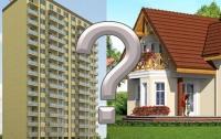 Где можно купить самый дешевый дом