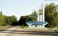 Донецкой областью будет руководить военный прокурор