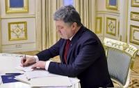 Порошенко подписал закон о господдержке бойцов АТО и их детей
