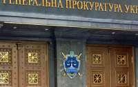 ГПУ провела следственный эксперимент со свидетелем в деле Майдана