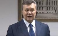 Янукович просит допросить его по производству о госизмене