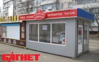 Все киоски в Киеве стали нелегальными