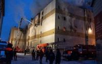 Трагедия в Кемерово: появились первые задержанные
