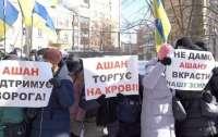 Ашан краде українську землю: у посольства Франції в Києві зібрався багаточисельний мітинг проти розпродажу української землі