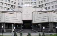 КСУ получил законопроект о внесении изменений в Конституцию по членству в ЕС и НАТО