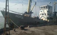 Суд закрыл дело в отношении моряков судна