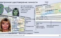 В Германии владельцы биометрических паспортов смогут, не выходя из дому... зарегистрировать купленный автомобиль