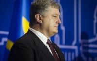 Закарпатье стало объектом атаки российских спецслужб, - Порошенко