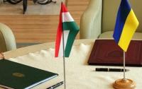 Венгрия согласилась на переговоры по закону о языке образования