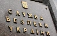 Налоговики в Харькове пытались