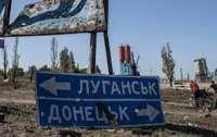 Жители Донбасса не приветсвуют никаких