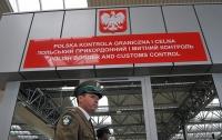 Польша усилила контроль на границе с Украиной