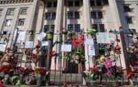 Одесситы почтили память жертв трагедии в Доме профсоюзов