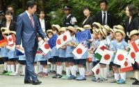 В Японии запретили физическое наказание детей