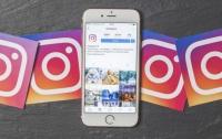 Некоторые графические изображения заблокируют в Instagram