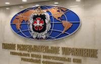 В РФ открестились от тайного подразделения ГРУ для дестабилизации Европы