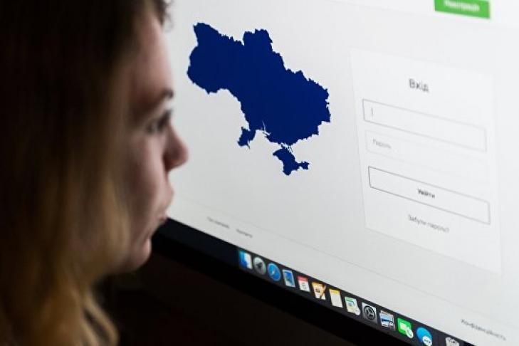 Открыта регистрация в новейшую соцсеть Ukrainians