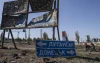 В районе Петровского развели войска