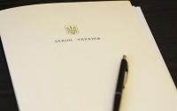 Зеленский подписал первый закон