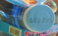 В Донецке в детской питьевой воде обнаружили кишечную палочку
