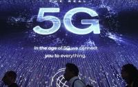 Ученые усмотрели опасность в технологии 5G