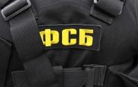 ФСБ проведет в оккупированном Крыму учения с участием авиации и флота