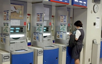В Японии банкоматы уже выдают деньги без карточек