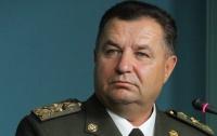 Денежное довольствие военнослужащих ВСУ будет повышено с 1 января - Полторак
