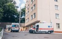 Массовое отравление в Киеве: следы привели на