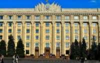 Кто пытается дискредитировать нового харьковского губернатора?