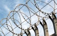 Из тюрьмы в Житомире сбежал заключенный