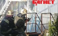 В Днепропетровске загорелся автовокзал
