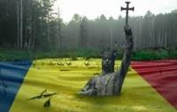 В Молдове лишили неприкосновенности бывшего министра