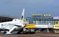Аэропорт «Борисполь» вводит проверку всех пассажиров и их сопровождающих