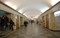 В киевском метро произошла жесткая драка
